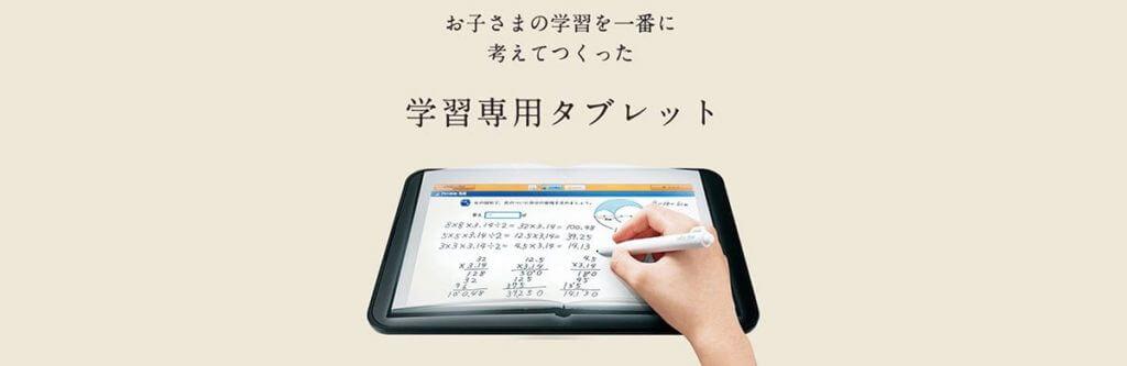 プログラミング講座の学習内容