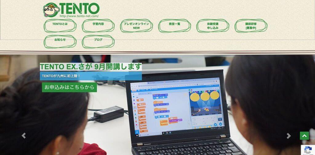 TENTO(テント)